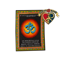 Om Printed Cotton Wall Hanging