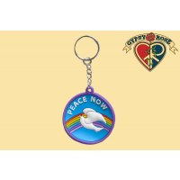 RUBBER PEACE NOW KEYCHAIN