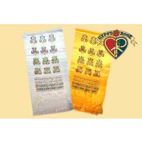 PRINTED BUDDHIST PRAYER SCARF