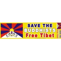 SAVE THE BUDDHISTS FREE TIBET BUMPER STICKER