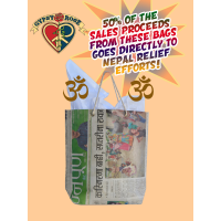 Green Preservation Society Recycled Newspaper Shopping Bag - Small